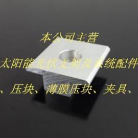 光伏支架配件/中压块/铝压块/中压码/ZY-001