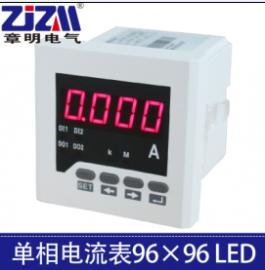 数显单相电流表的  ZM192-A