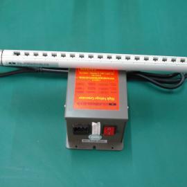 SL-040型离子风棒