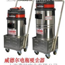 大型超市用电动吸尘器 车间保洁用小型电瓶式吸尘器