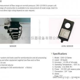 CAS-LS-3/4液位传感器 CAS-LS-3/4