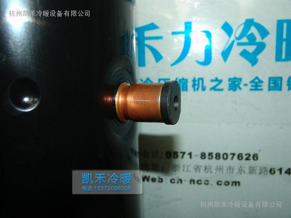 全新压缩机|VR125KS-TFP-522