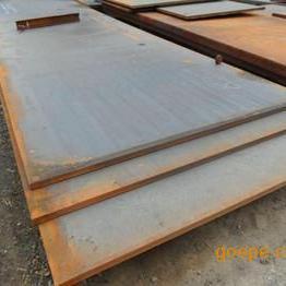 Q420D钢板