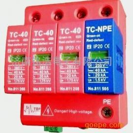 济南防雷器价格,供应济南电源避雷器