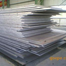Q460B钢板