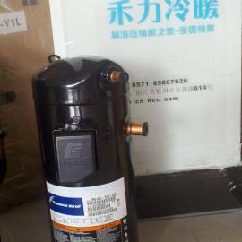 全新|谷轮压缩机ZR72KC-TFD-522