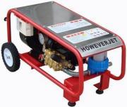 工业高压清洗机EF210高压水枪