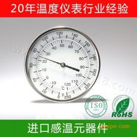 125mm表面直径 轴向型wss双金属温度计