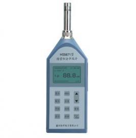 HS5671B精密噪声测试频谱分析仪