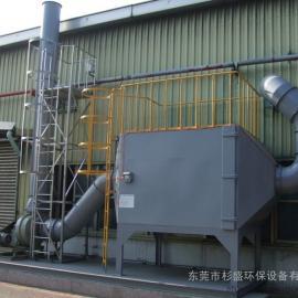 广西食品加工厂废气治理 活性炭吸附箱 杉盛厂家直销