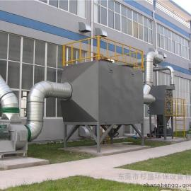 广东活性炭有机废气吸附器