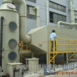 广西家私喷漆废气治理,喷漆废气处理设备 喷漆废气净化工程