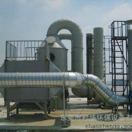 广西工业废气吸附装置 废气处理设备 活性炭吸附塔