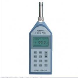 HS5671型精密积分数字声级计