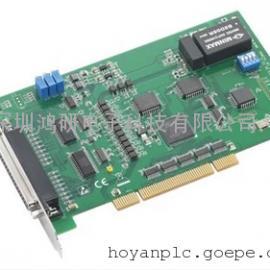 台湾原装研华PCI-1713U隔离模拟量输入卡