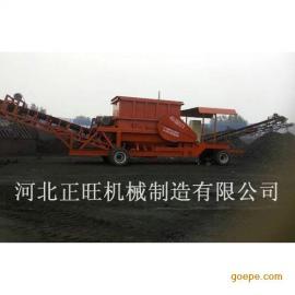 梁山移动式配煤破碎一体机价格