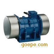 供应上海XVMA-1.2-4振动电机 振动电机选型参数