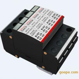 三级交流电源防雷器/C级电源防雷器(20-60kA)