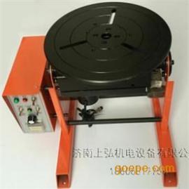 济南上弘50KG焊接变位机,小型焊接变位器,管法兰焊接首选