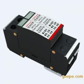 直流电源防雷器(40kA)