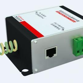 网络摄像机二合一防雷器(IPC)