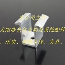 光伏支架配件/中压块/铝压块/中压码/ZY-002