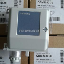 QBM2030-5