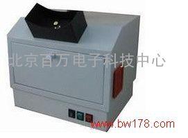 紫外透射仪 紫外观察箱