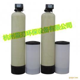 钠离子交换器 软水器
