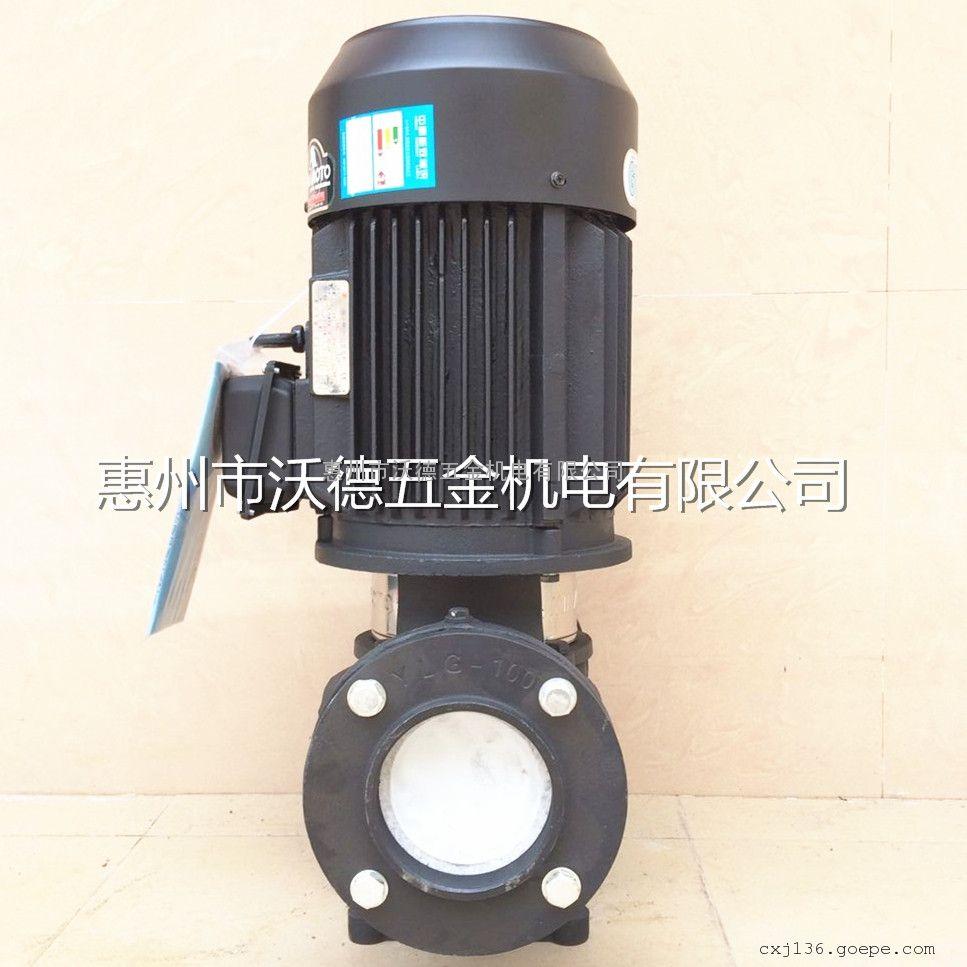 GD80-50 11KW立式管道泵380V 冷冻水循环泵