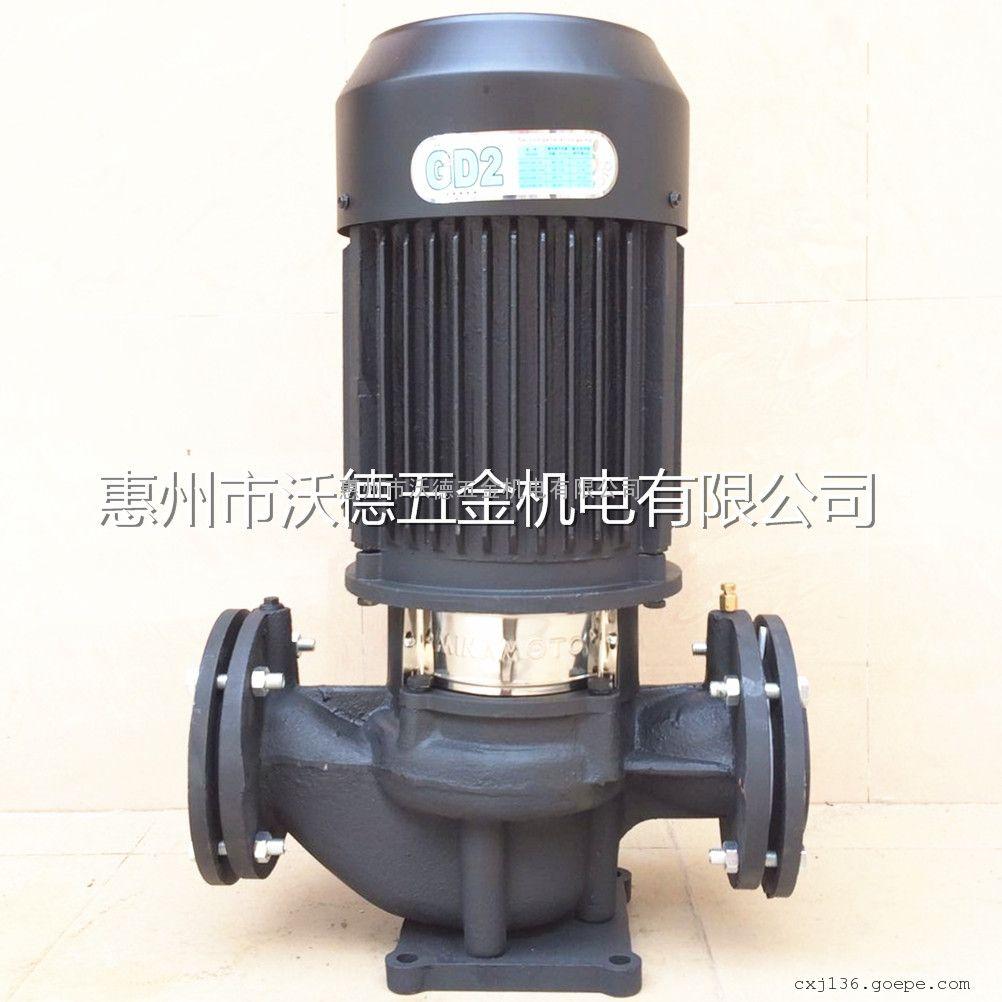 台湾源立GD100-10 4KW立式管道泵380V