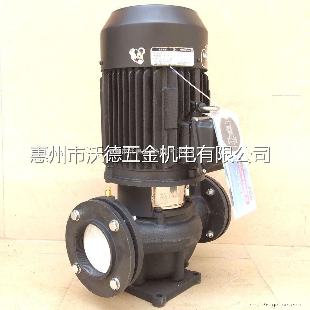 台湾源立GD80-40 7.5KW 高楼给水泵 增压泵