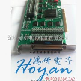 研华PCI-1733 (32路隔离数字量输入卡)