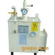 蕊鑫煤气汽化器,液化气气化炉