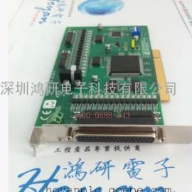 台湾原装研华PCI-1734隔离数字量输出卡