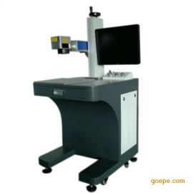 IPG光纤激光打标机ZY-IPG20A 金属光纤激光打标机