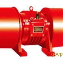 供应宏达振动ZDS-30-2振动电机 振动电机选型参数