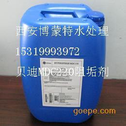西安,咸�,榆林,�北�迪 MDC220阻垢��
