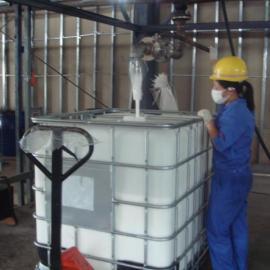 溶剂型印铁油墨/玻璃涂料用有机硅润湿剂