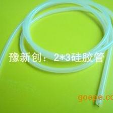 医用硅胶管,进口硅胶材质铂金硫化