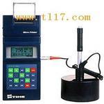 北京时代TH140便携式里氏硬度计