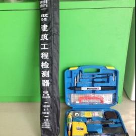 深圳2米工程检测尺,东莞小工具包9件套14件套