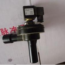 小型DCF-4型电磁脉冲阀