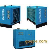 空压机后处理设备冷干机风冷型冷干机