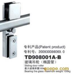 佛山花键专业生产无框架日本双轴承静音玻璃移门不锈钢吊轮