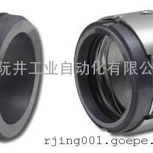 上海连成泵业SLOW机械密封专用