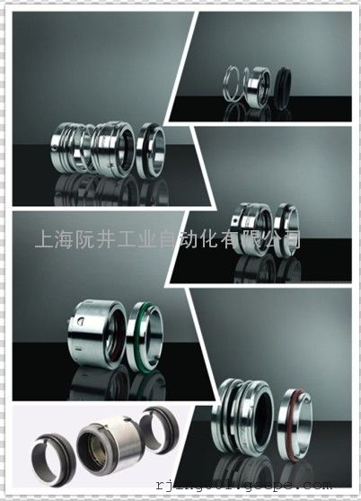 上海东方泵业机械密封