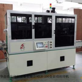 广州双色玻璃印刷机 广州双色玻璃印刷机厂家-广州隆华