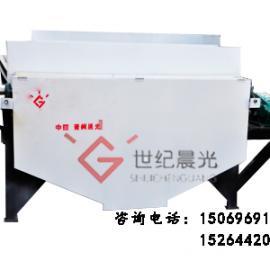 镜铁矿高强磁磁选机