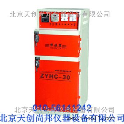ZYHC-40型自控型远红外电焊条烘干箱